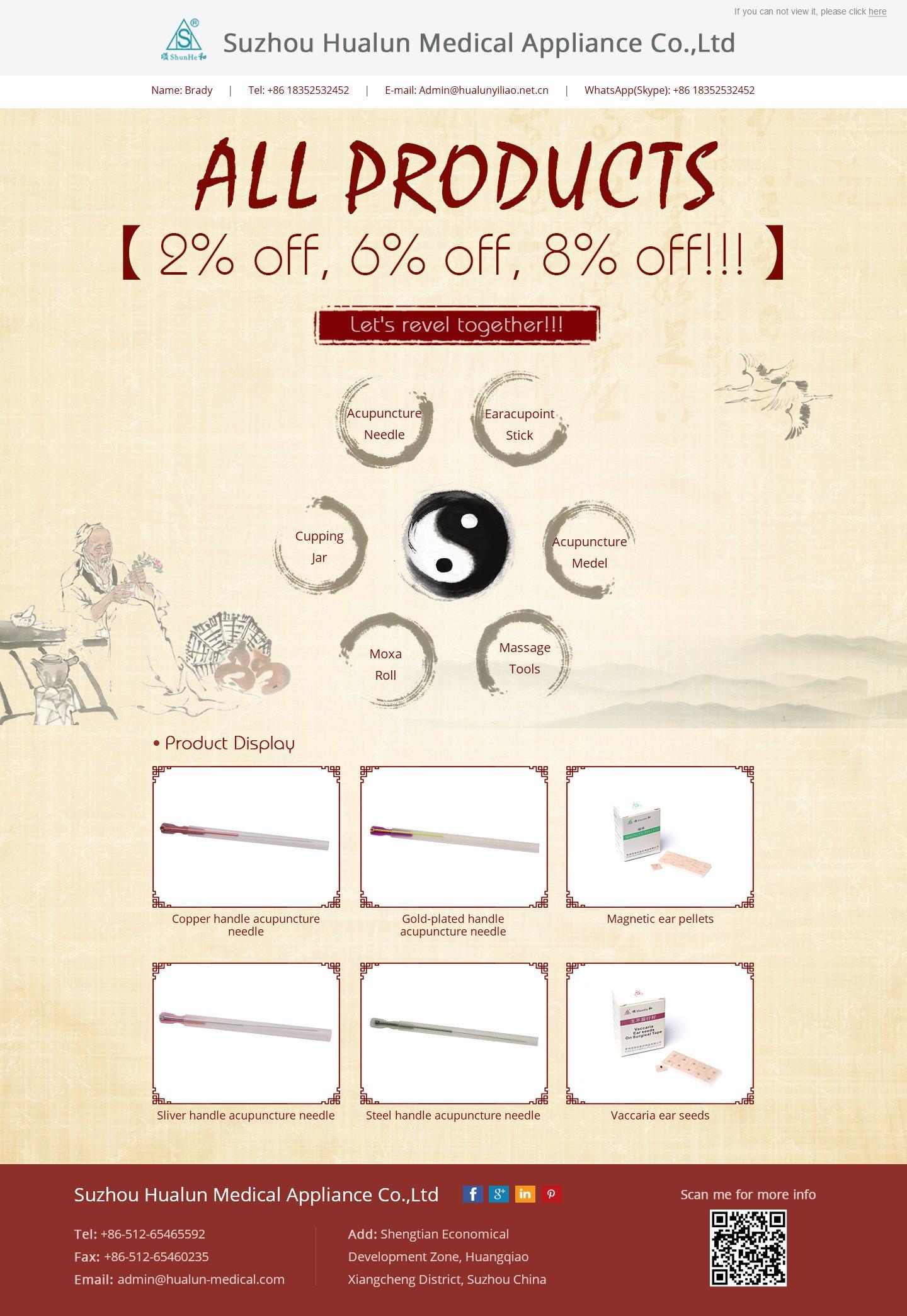 Big sales from Suzhou Hualun Medical Appliance Co.,ltd.jpg